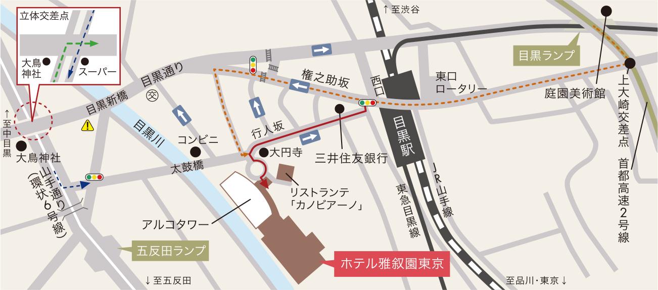 略図・交通
