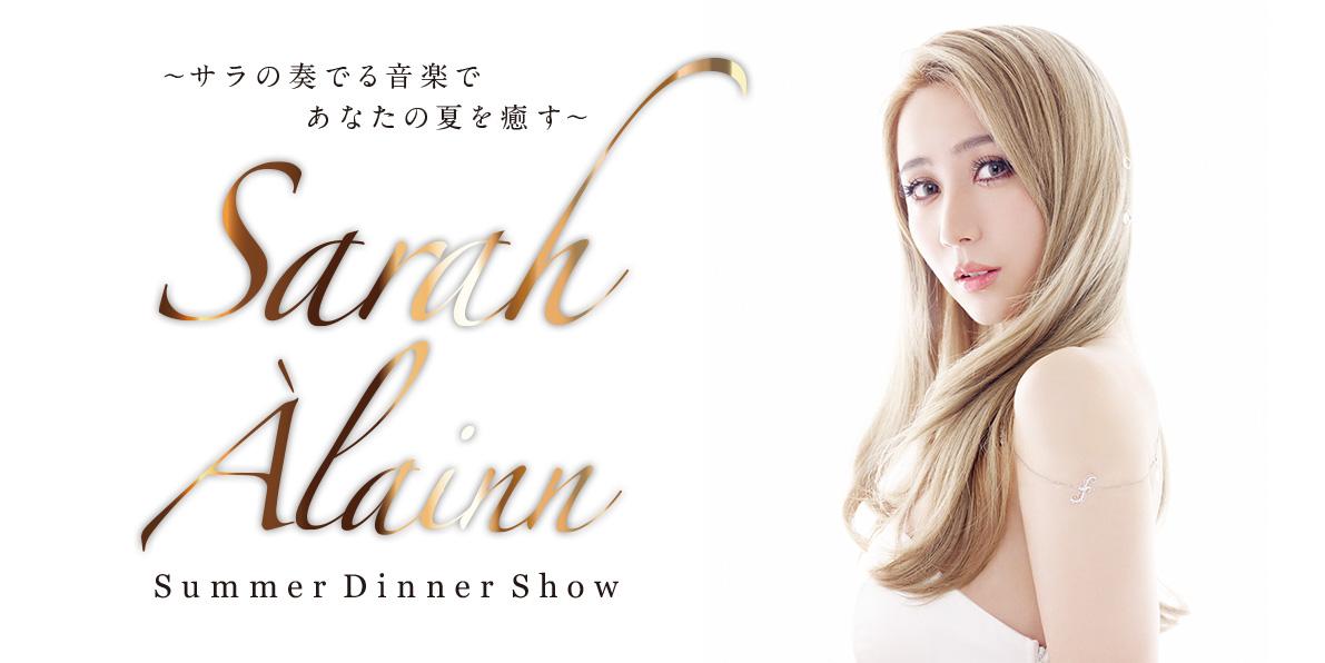 Sarah Alainn Summer Dinner Show