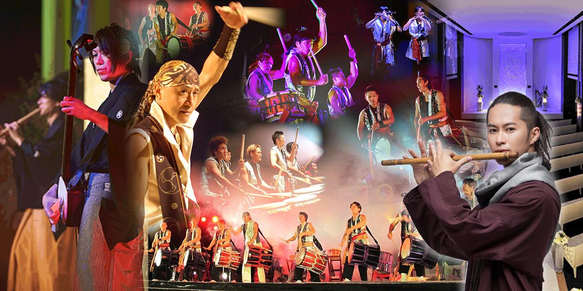 和楽器・郷土音楽・祭り囃子のコラボライブ