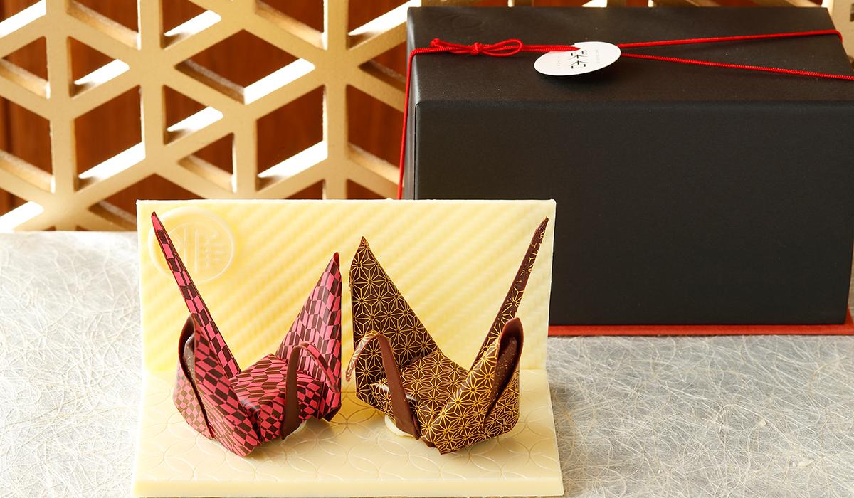 折り鶴チョコ