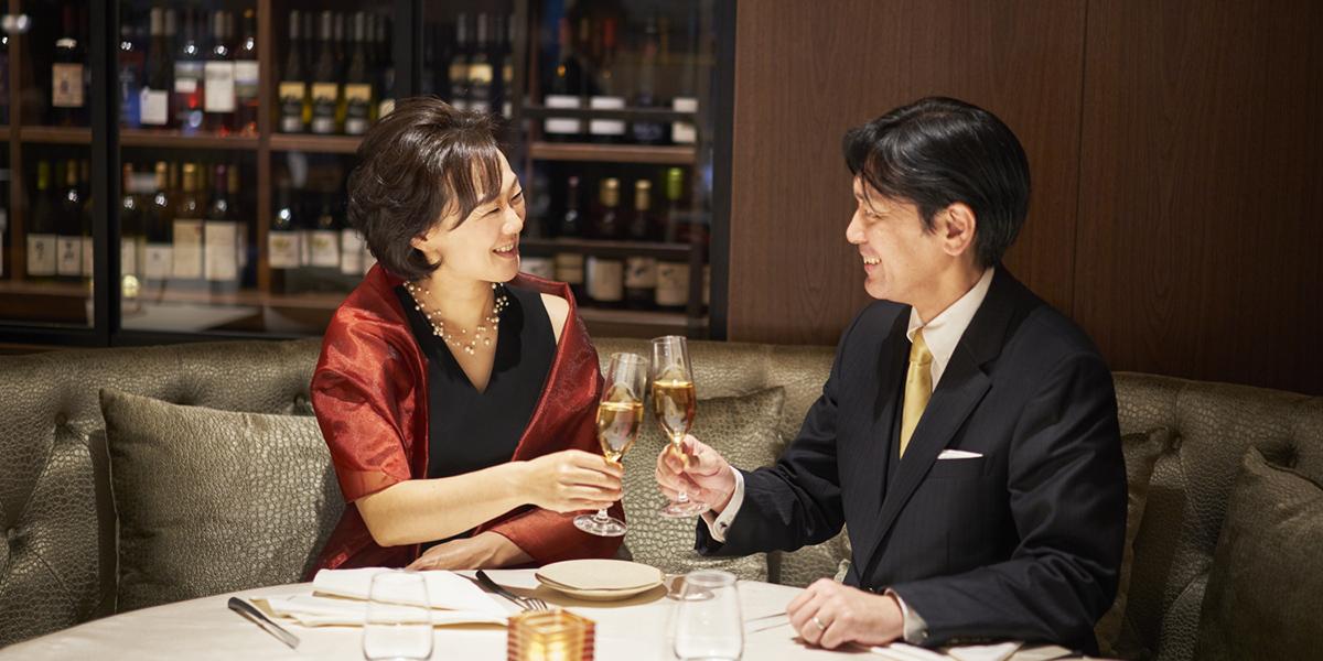 レストラン結婚記念日プラン