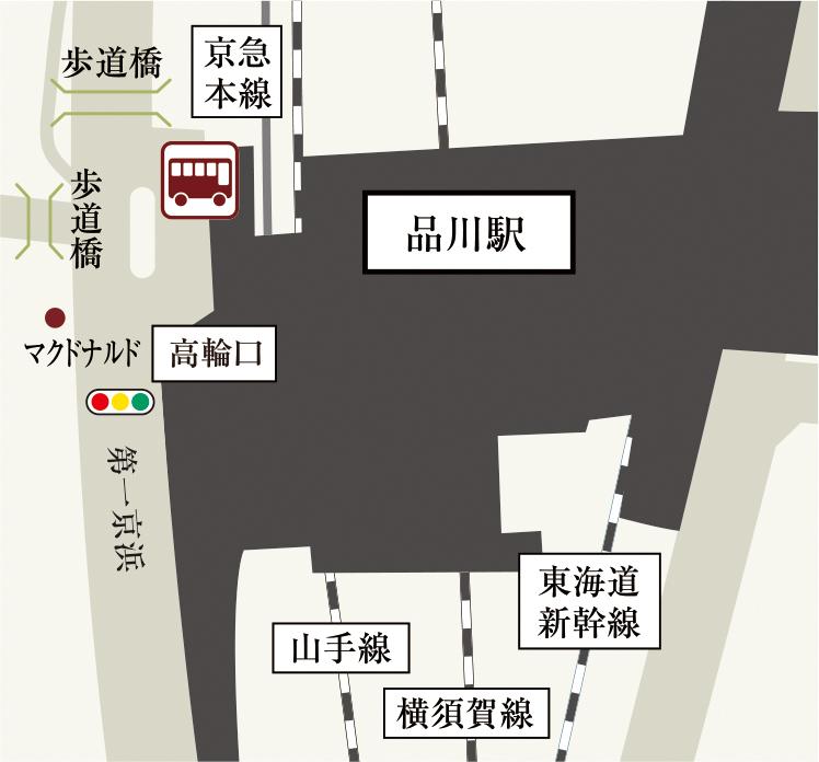 JR 品川駅 高輪口 無料バス発着所