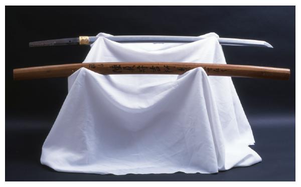 陸奥守吉行(日本刀)