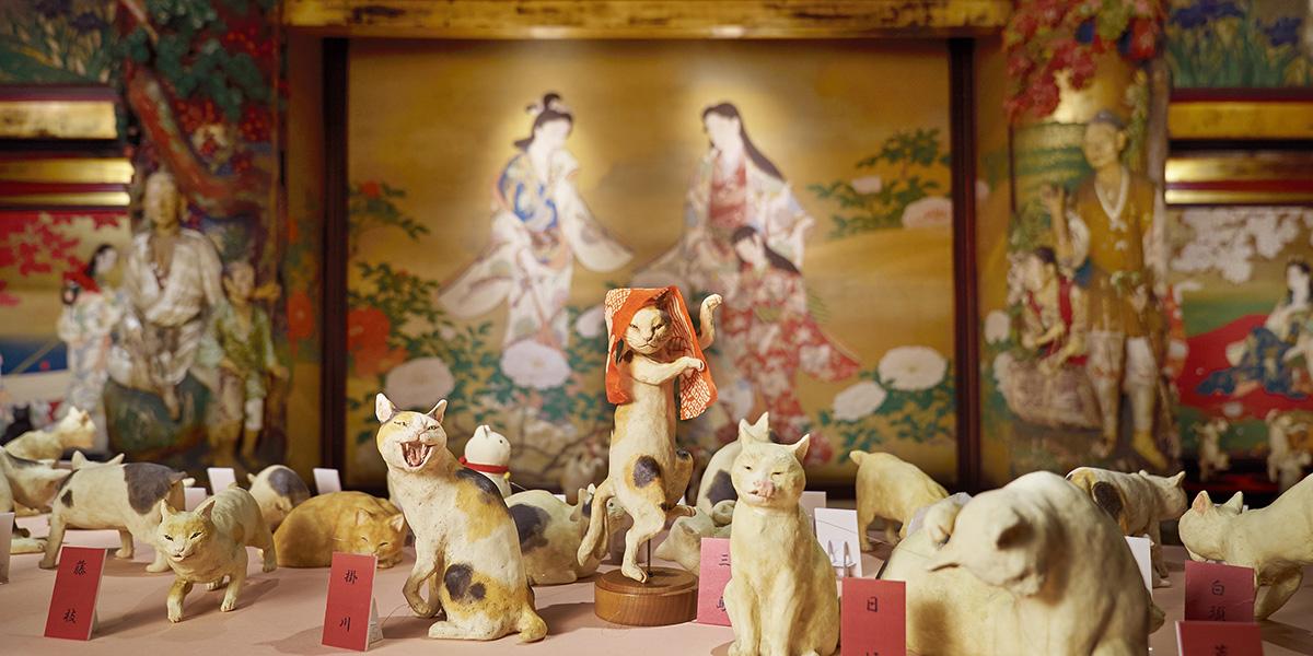 「猫都(ニャンと)の国宝展」at 百段階段 猫の都の国宝アート