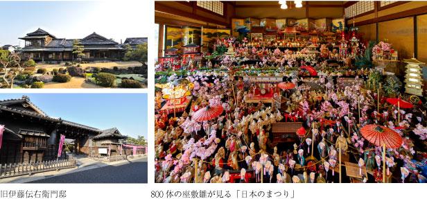 福岡県 飯塚市