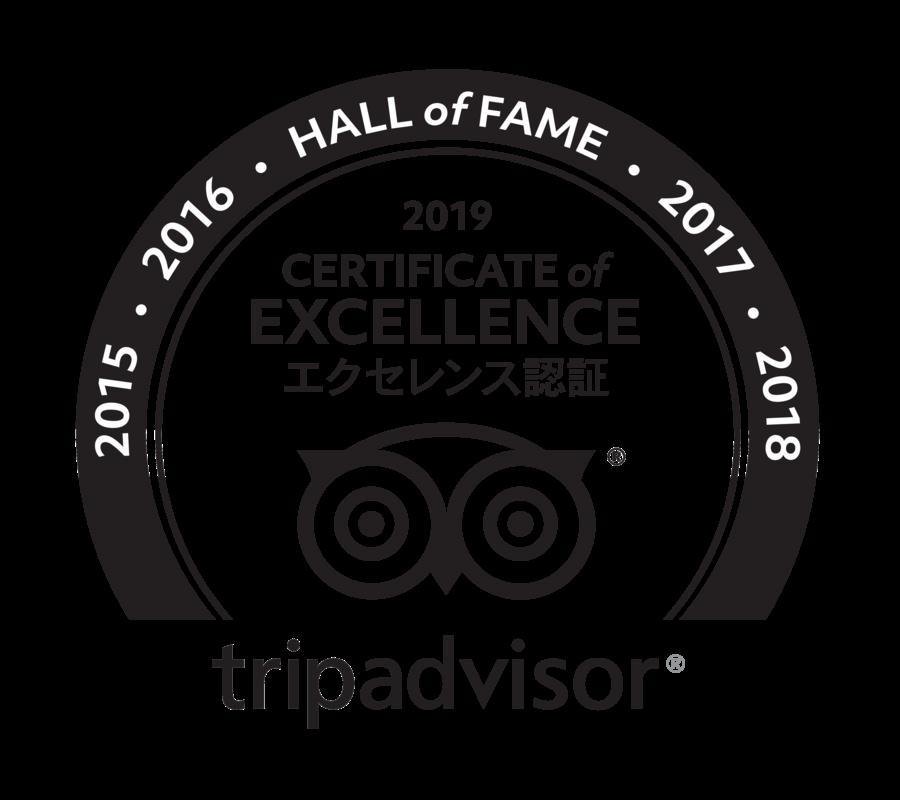 トリップアドバイザーエクセレンス認証/TripAdvisor Certificate of Excellence