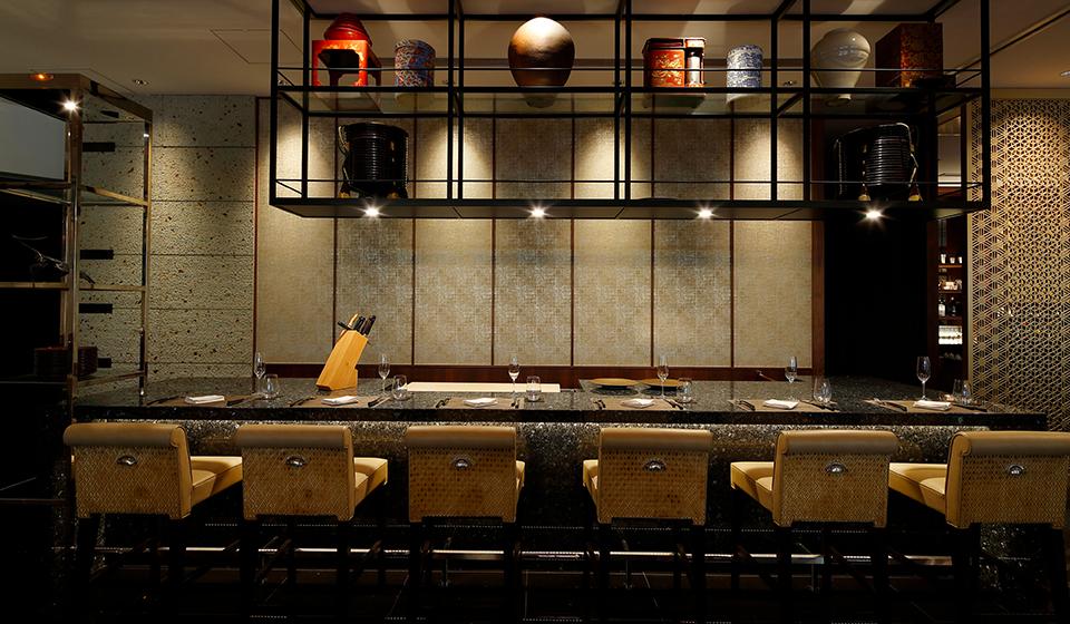 Chef's Counter