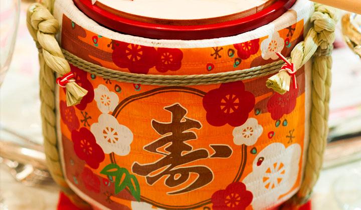 ケーキ or 樽酒 ¥1,100×人数分OFF