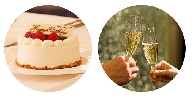 アニバーサリーケーキ 乾杯用スパークリングワイン